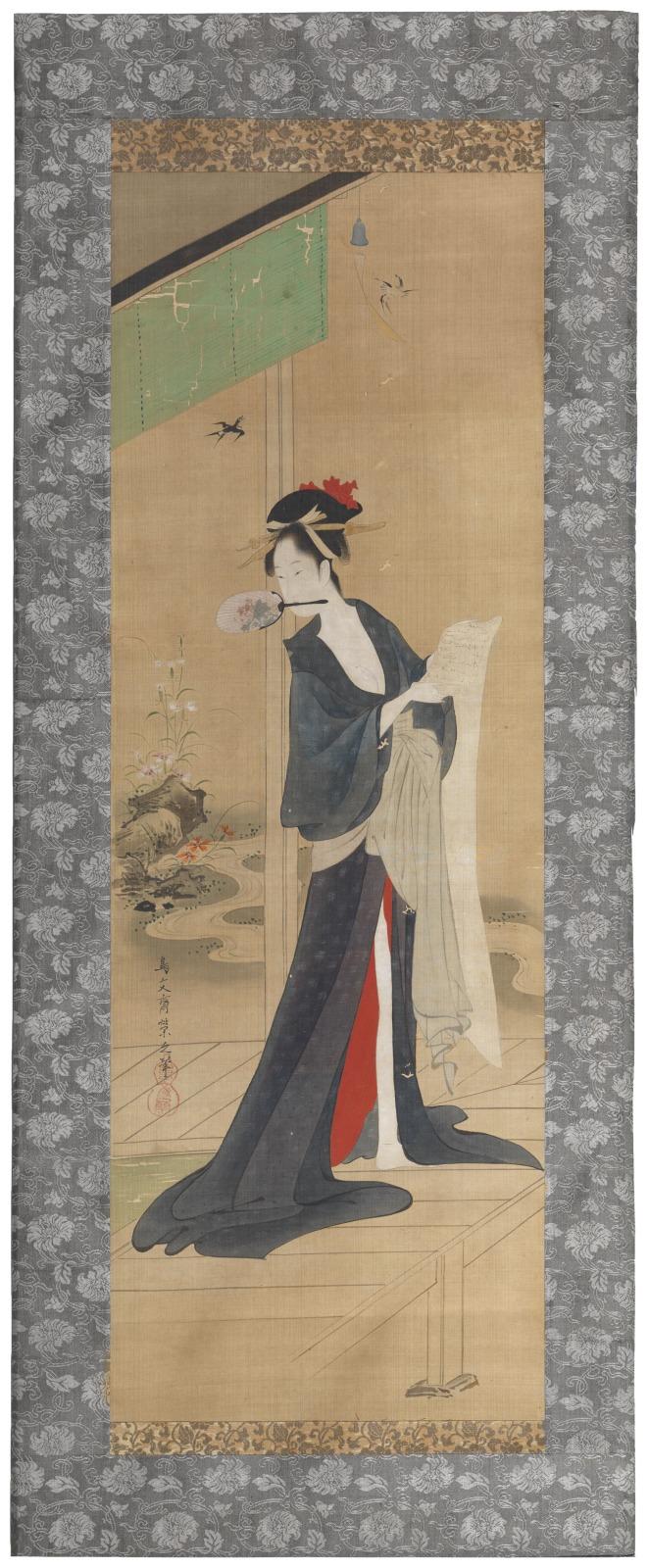 Hanging Scroll: Woman in a Dark Kimono