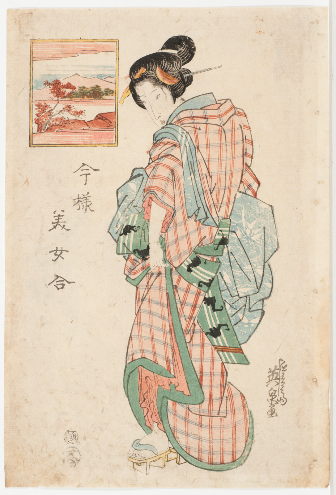 Geisha Returning from Bath House