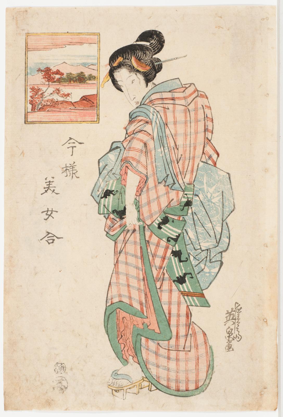 Geisha Returning from Bath House