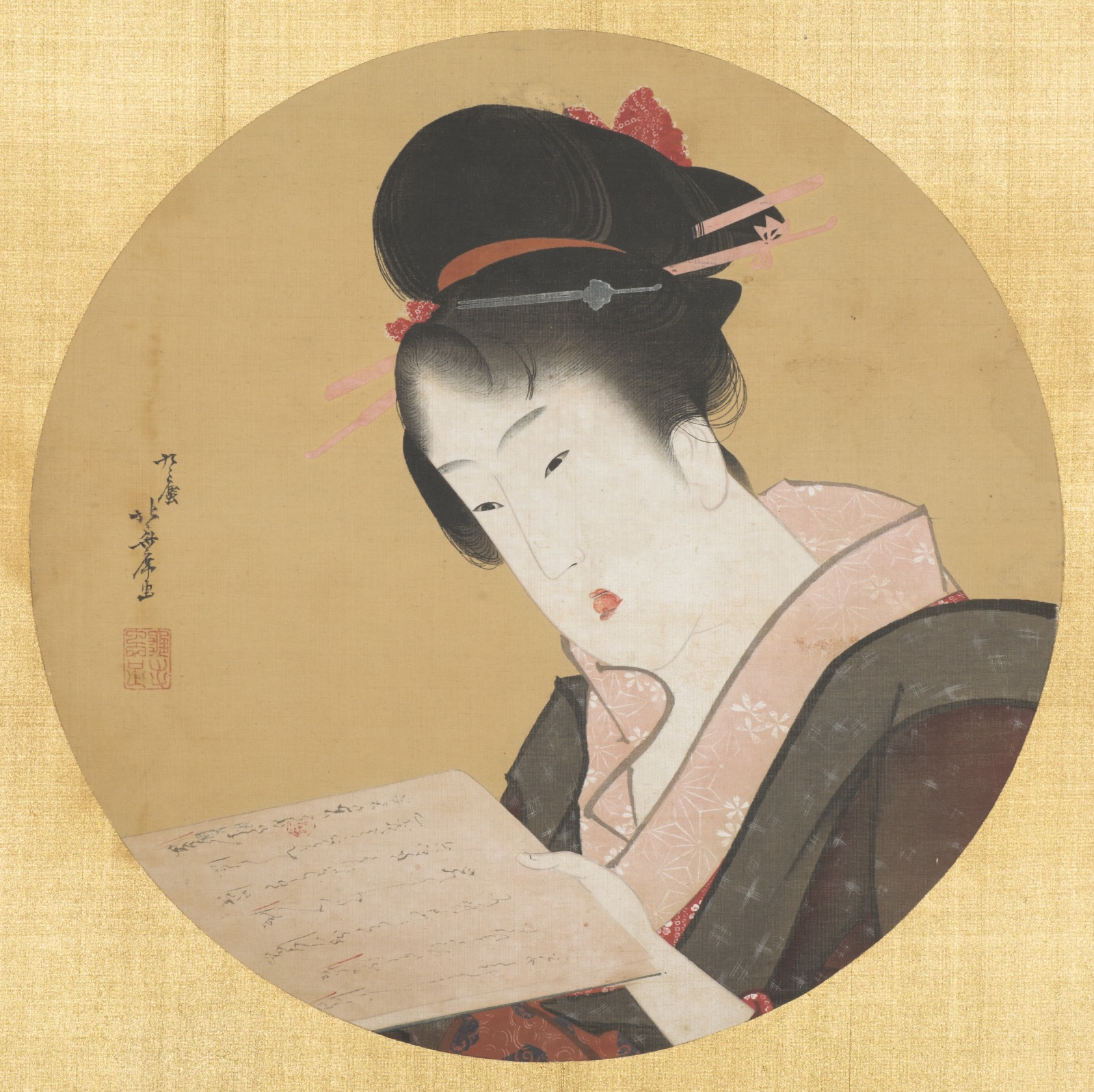 Woman Reading a Letter