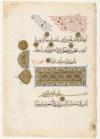 Folio from the Qur'an Commanding Readers to Prostrate before God; Sura an-Najm (Chapter: The Star) 53, verses 57-62; Sura al-Qamar (Chapter: The Moon) 54: verses 1-2