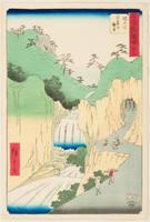 No. 49, Sakanoshita, the Kannon of the Cave (Gankutsu no Kannon)